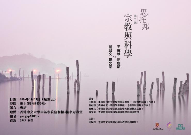hk_poster_op_re03
