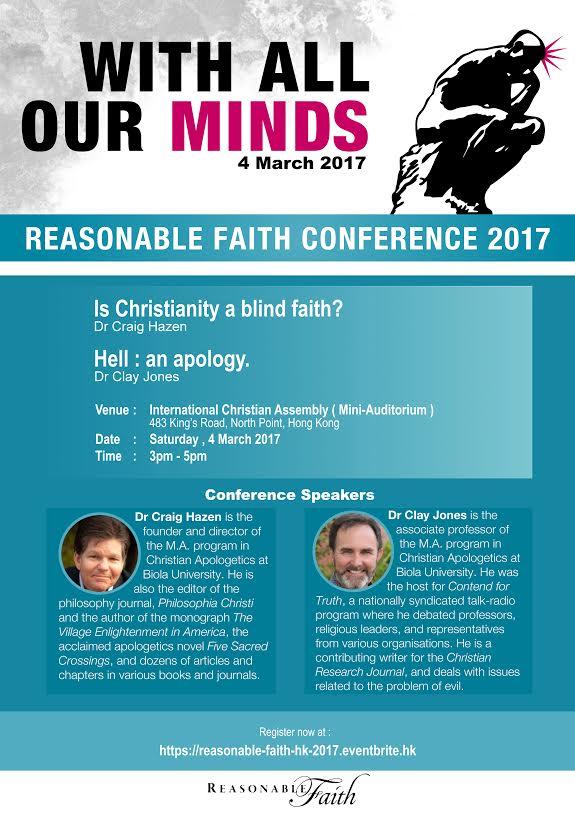 reasonable-faith-conference-2017